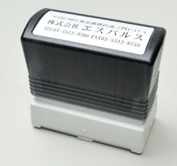 住所印・宛名印 ブラザースタンプ浸透印 60mmサイズ 3段 ヨコ型