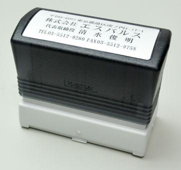 住所印・宛名印 ブラザースタンプ浸透印 60mmサイズ 4段 ヨコ型