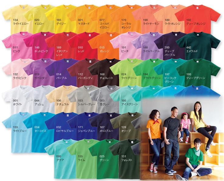 Tシャツ全カラー