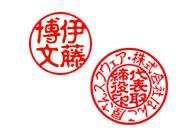 古印体(コイン体)