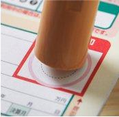印鑑の捺印の仕方